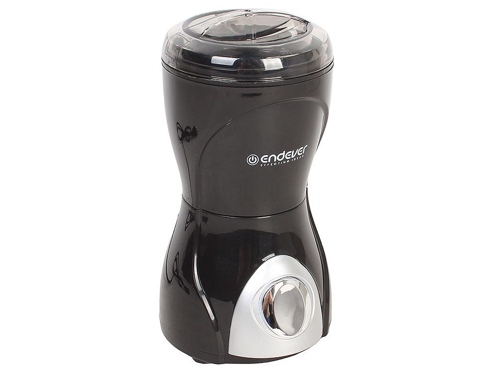 Кофемолка Endever Costa-1057 endever costa 1055 кофемолка