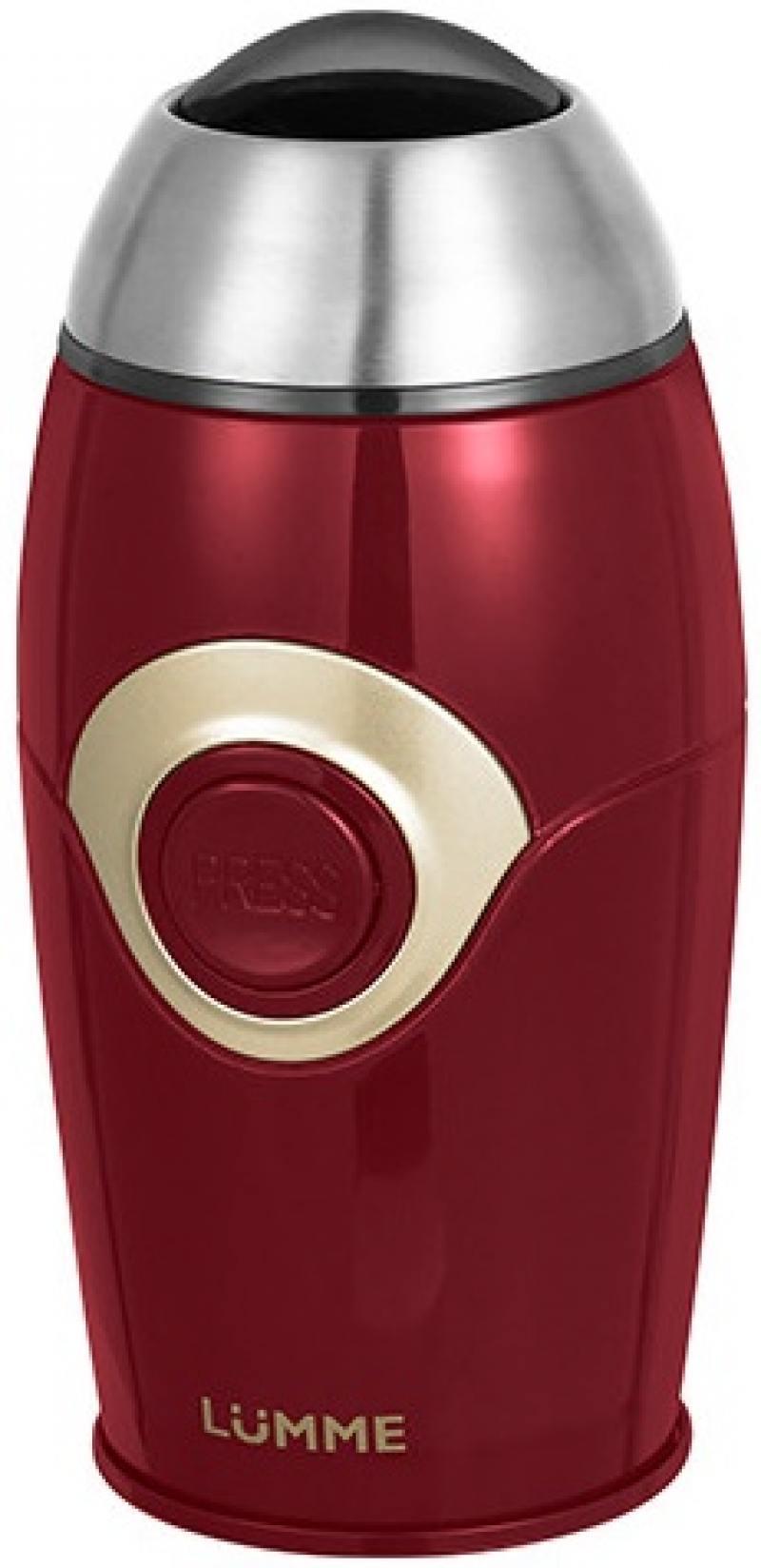 Кофемолка Lumme LU-2602 200 Вт красный
