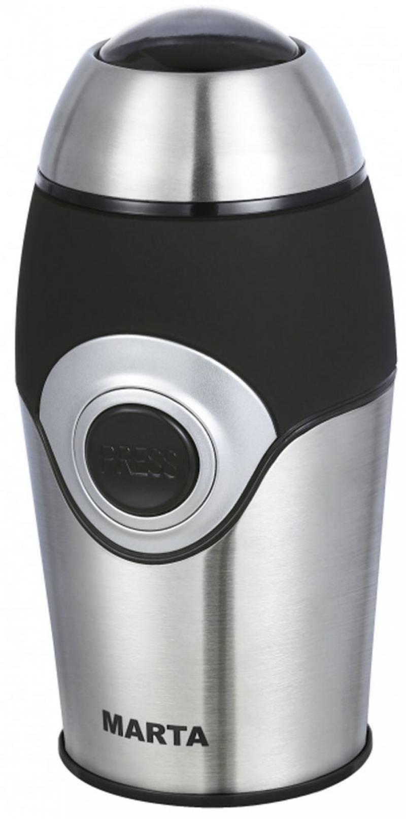 Кофемолка Marta MT-2167 200 Вт черный маринатор marta mt 2090