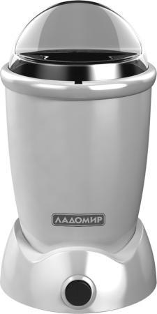 Кофемолка Ладомир 3К 230 Вт белый