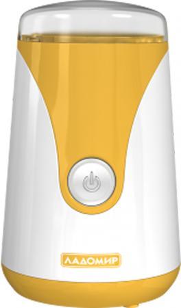 Кофемолка Ладомир 6-2 180 Вт оранжевый