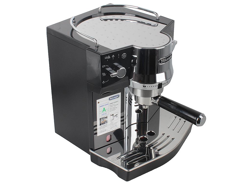 Кофеварка DeLonghi EC 820.B черный кофеварка delonghi ec 5