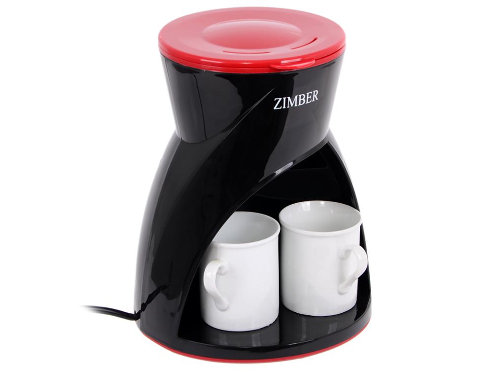 Кофеварка Zimber ZM-10982 450 Вт черный