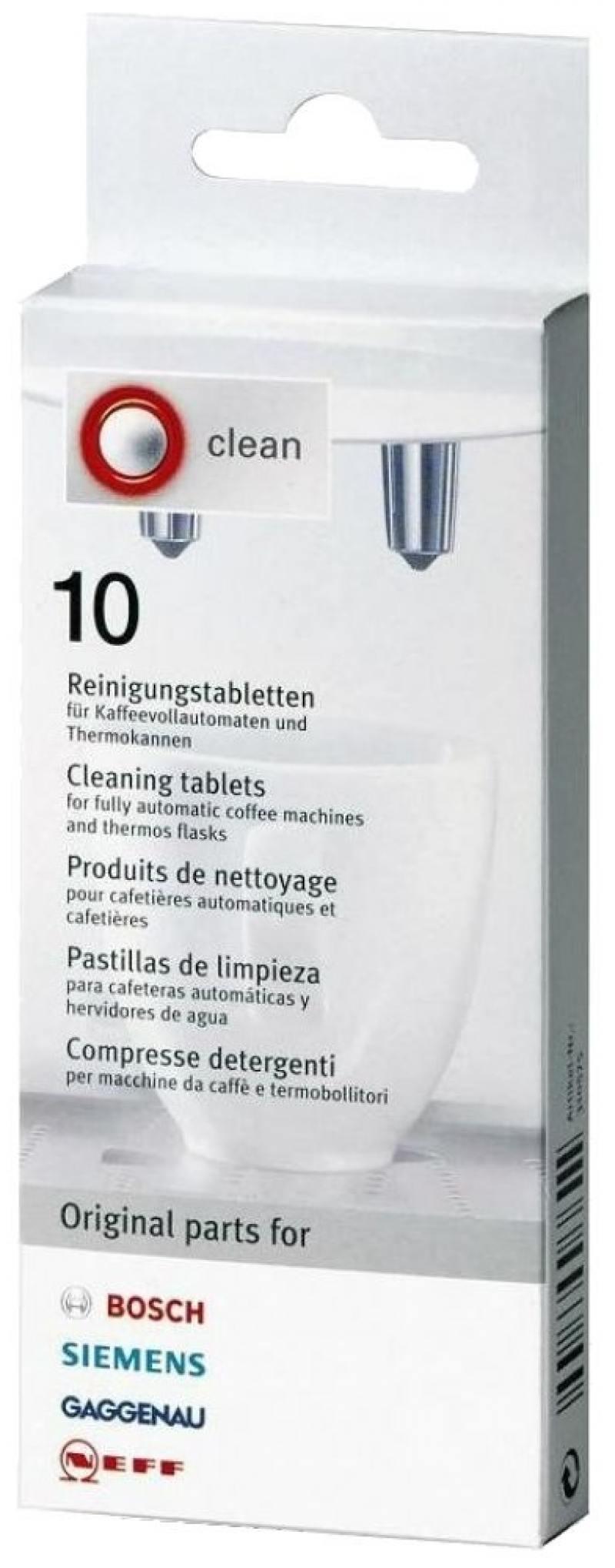Таблетки для чистки системы Bosch TCZ8001