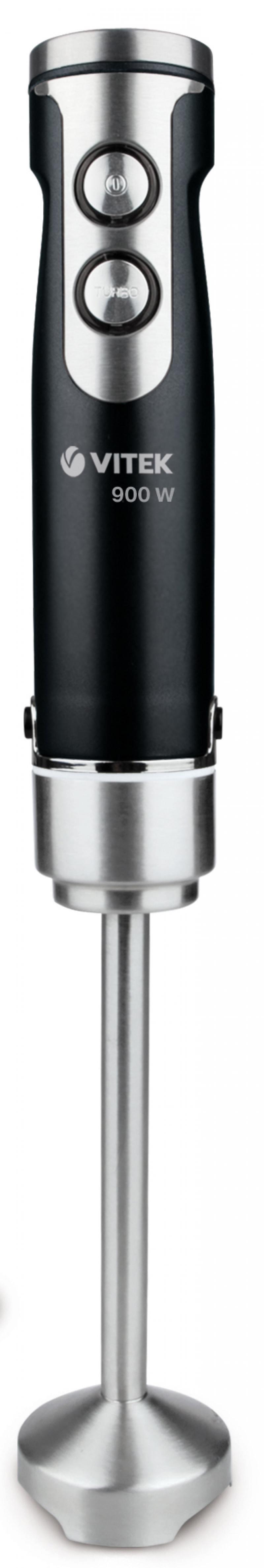 Блендер погружной Vitek VT-3423 BK 900Вт чёрный выпрямитель волос vitek vt 8402 bk 35вт чёрный