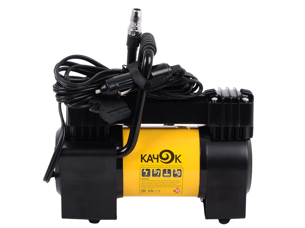 Автомобильный компрессор КАЧОК K90 х2С автомобильный