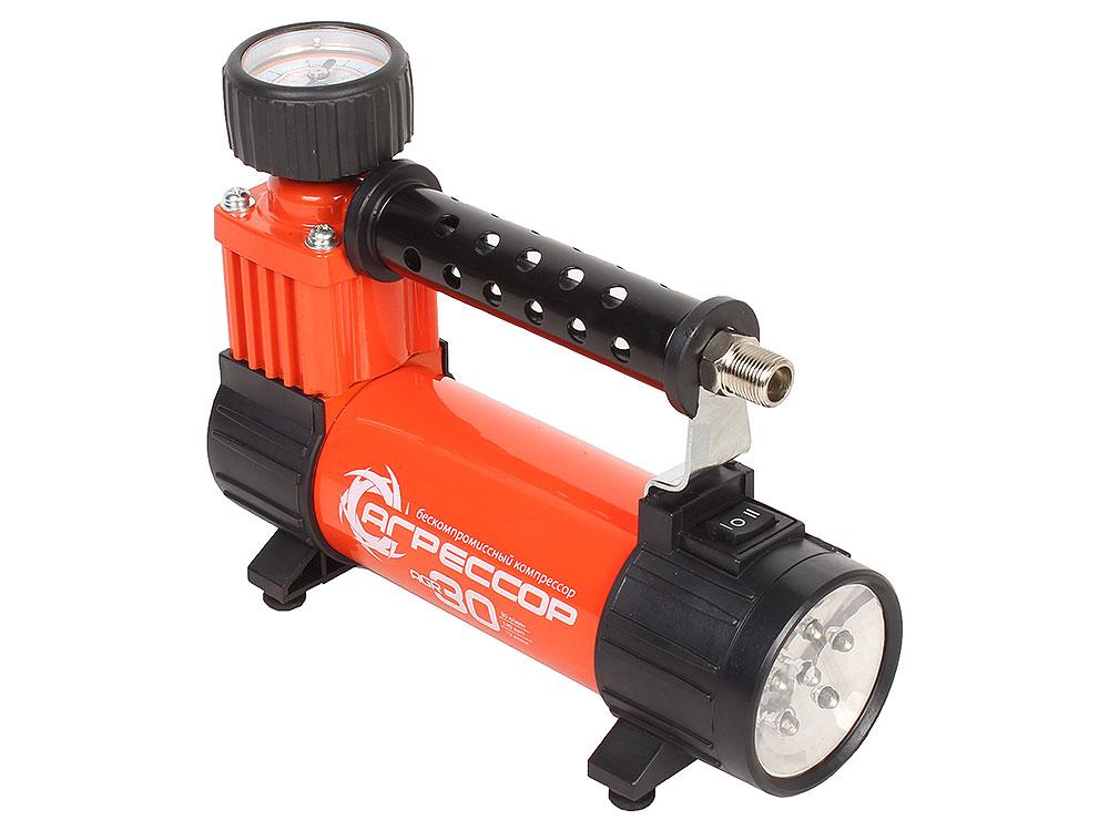 Компрессор автомобильный Агрессор AGR-30L, металлический, 12V, 140W, производ-сть 30 л./мин., LED фонарь, сумка, 1/8 автомобильный компрессор агрессор agr 6lt