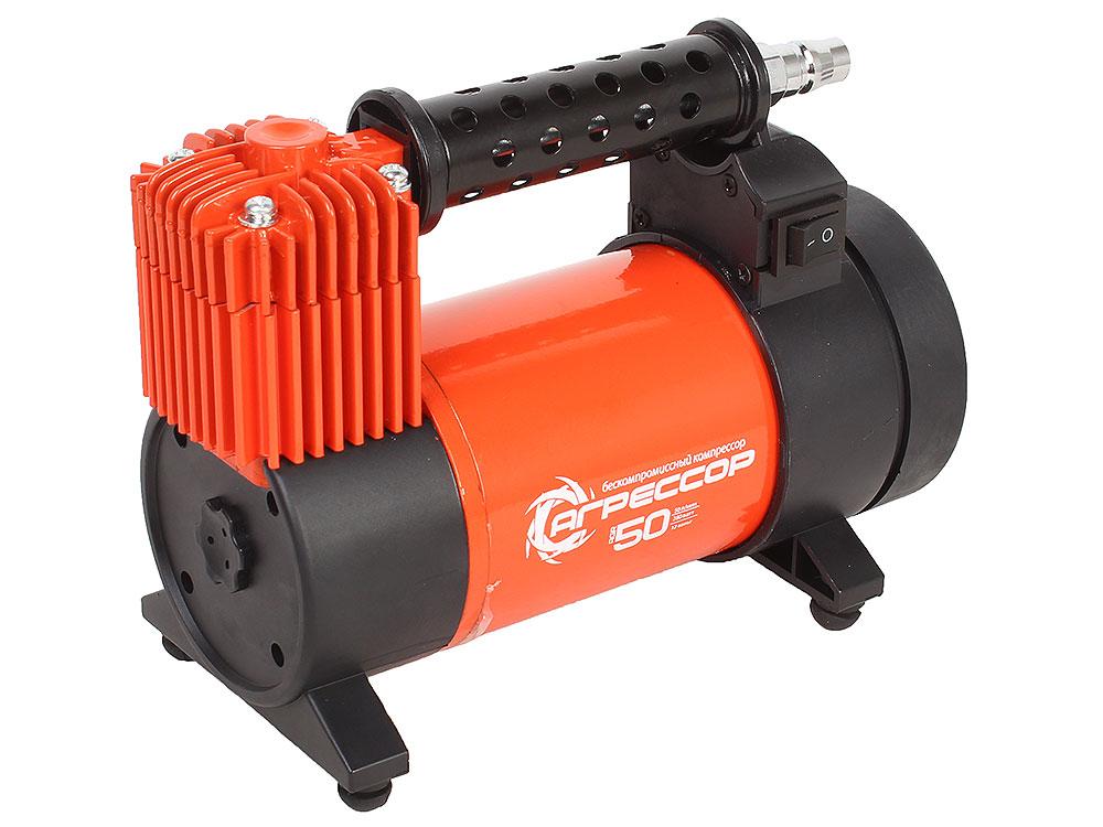 Компрессор автомобильный Агрессор AGR-50L, металлический, 12V, 280W, производ-сть 50 л./мин., переходники для накач. лодок, LED фонарь, сумка, 1/6
