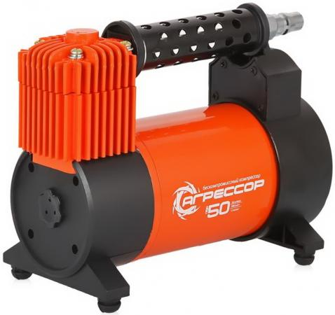 Автомобильный компрессор Агрессор AGR-50 компрессор автомобильный агрессор agr 50
