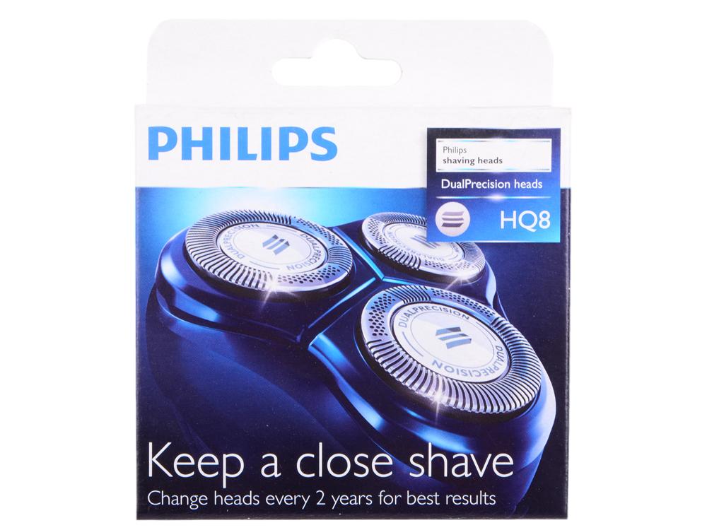 Бритвенные головки Philips HQ8/50 для серии 7100/7200/7400/7800/8800 3шт
