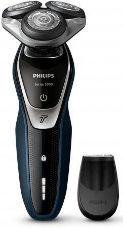 Бритва Philips S5310/06 чёрный