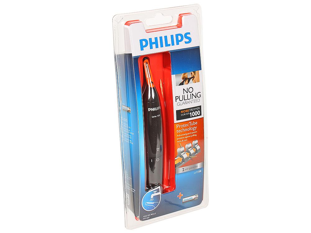 Триммер электрический Philips NT1150/10 пылесос с пылесборником philips fc8383 01