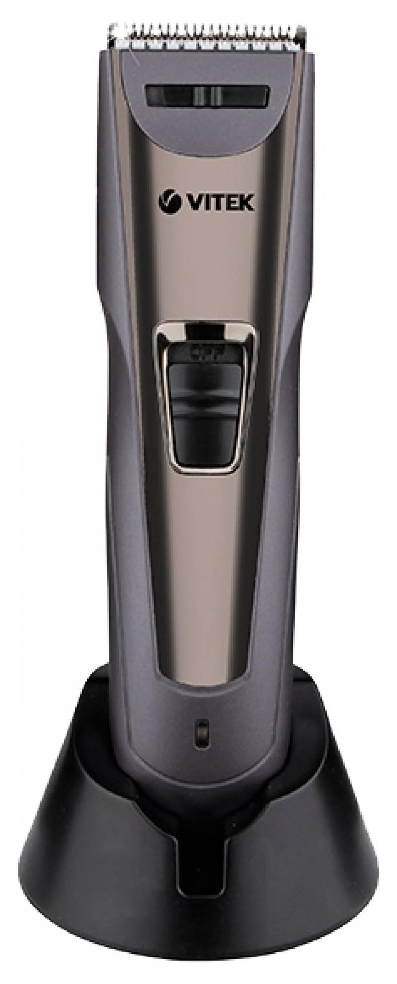 Машинка для стрижки волос Vitek VT-2572(GR) серый