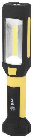 ЭРА Б0027823 Рабочий фонарь RB-801 серия