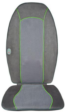 Массажная накидка Medisana MC-90E серый 23306