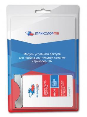 Комплект спутникового телевидения Триколор модуль усл.доступа со смарт-картой Сибирь 046/91/00045005 от OLDI