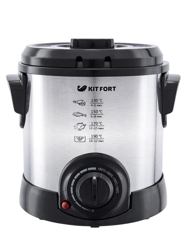 Фритюрница Kitfort KT-2011 1200Вт серебристый/черный kitfort кт 2011 фритюрница