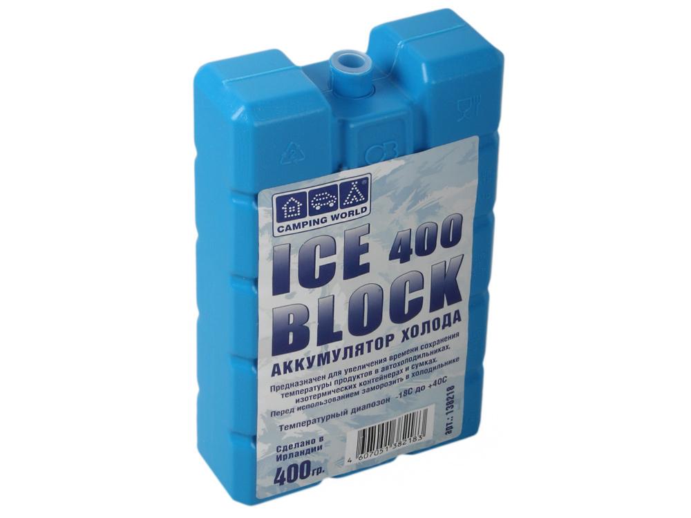 Аккумулятор холода CW Camping World Iceblock 400 термоконтейнер camping world cw snowbox marine 10 38193
