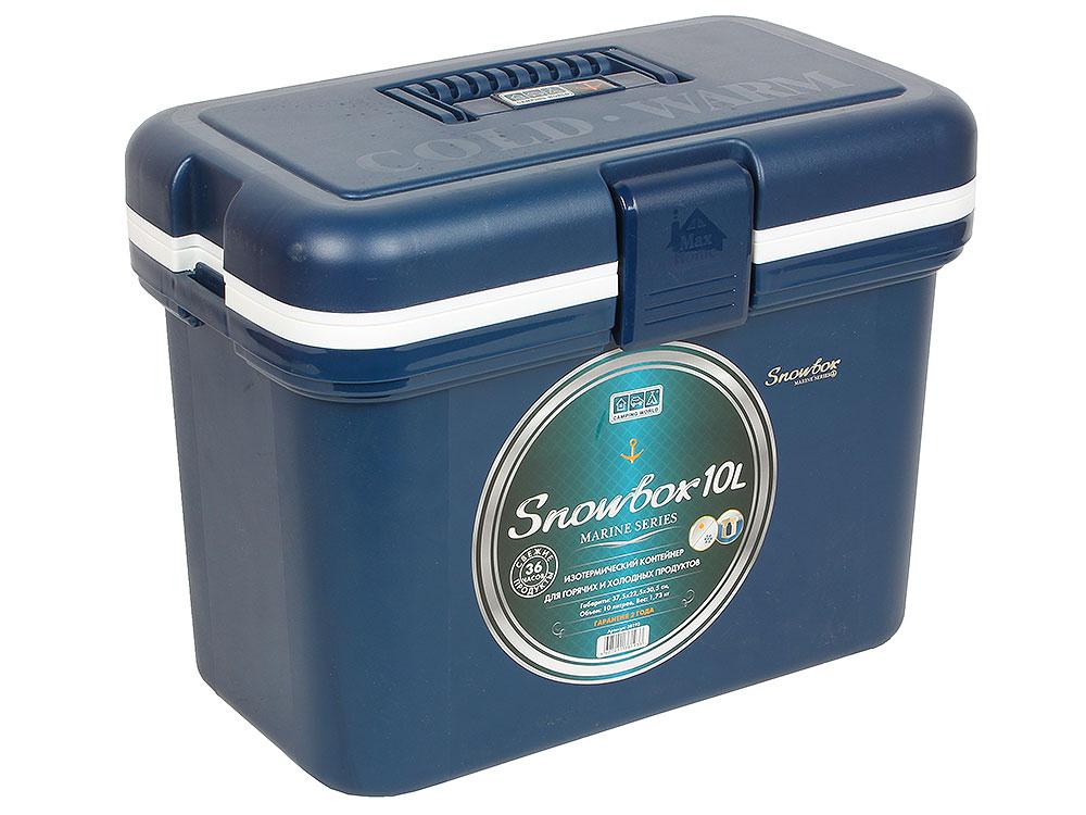 Контейнер изотермический CW Snowbox Marine 10 (термоизоляция корпуса и крышки, время сохранения температуры до 36 часов с применением ак/холода, нап термоконтейнер camping world cw snowbox marine 10 38193