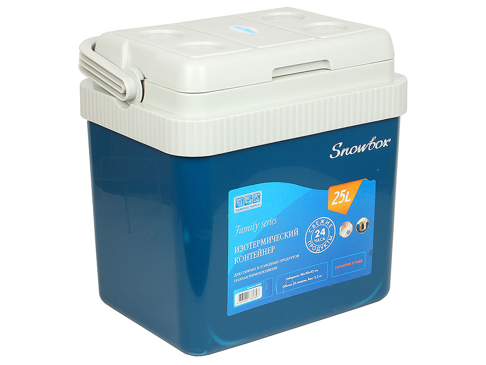 Контейнер изотермический CW Snowbox Family 25 L автомобильный холодильник cw unicool 25 25л термоэлектрический 381421