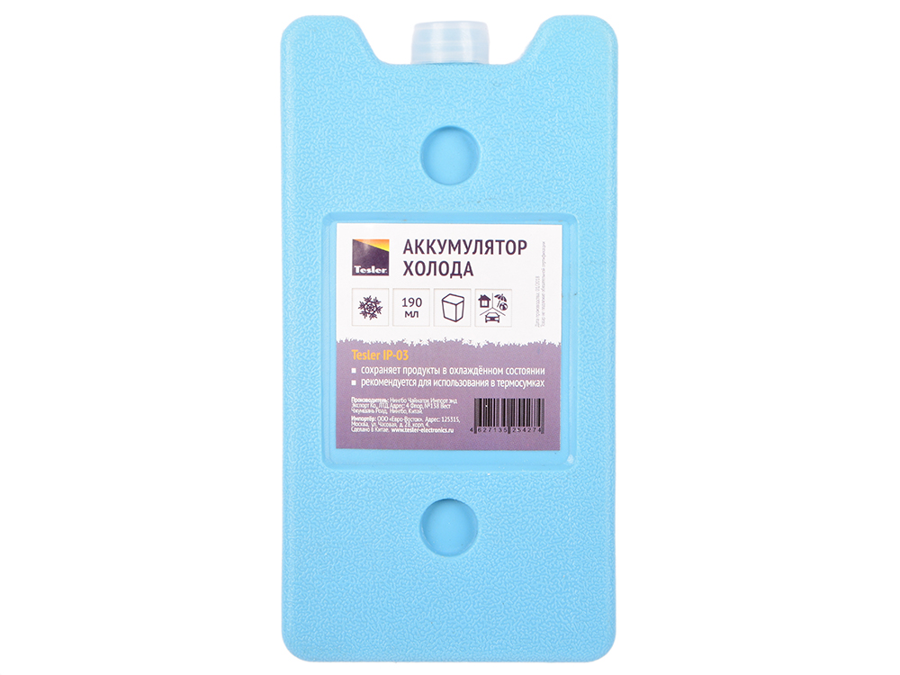Аккумулятор холода TESLER IP-03 190мл аккумулятор холода camping gaz аккумулятор холода 0 7 кг