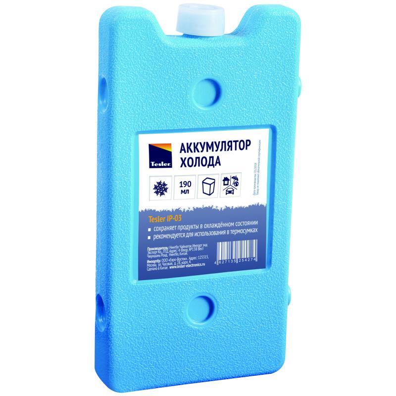 Аккумулятор холода TESLER IP-03 190мл цифровое ip атс cisco7965g