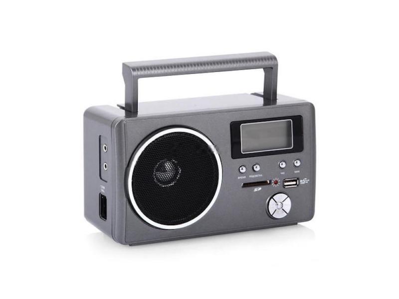 Радиоприемник Сигнал БЗРП РП-204 серый