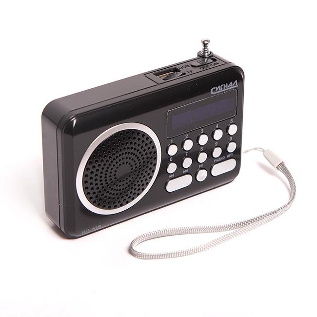 Радиоприемник Сигнал РП-108 черный сигнал electronics рп 204