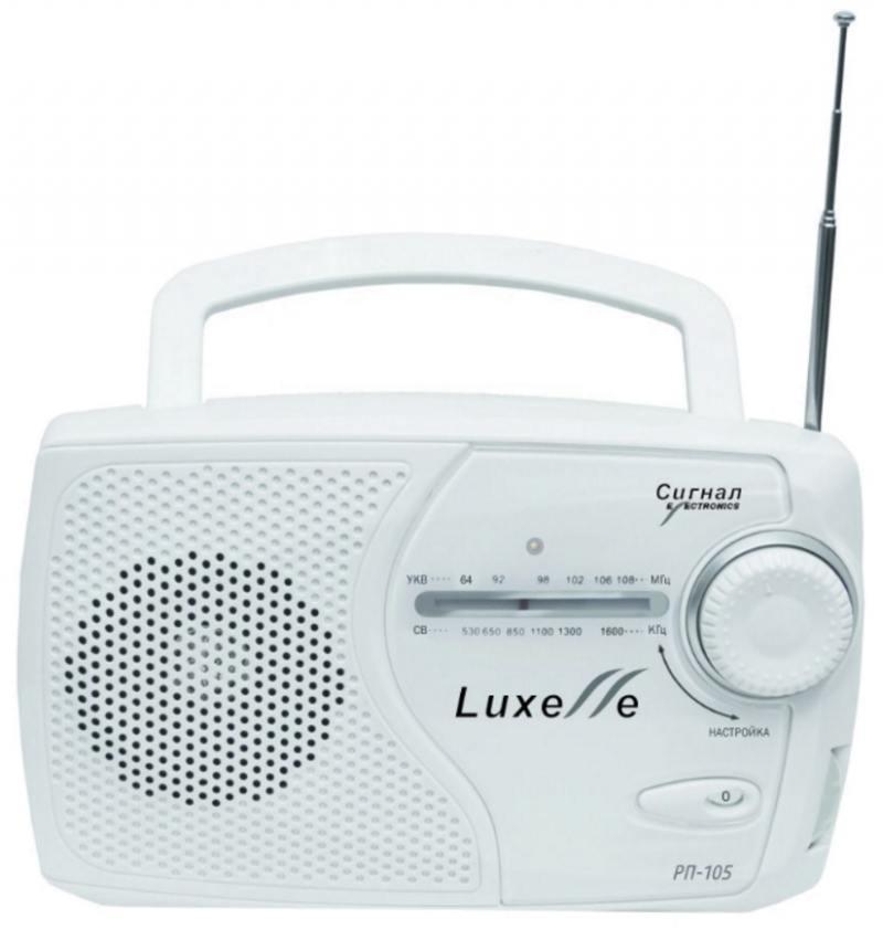 Радиоприемник Сигнал Luxele РП-105 белый сигнал electronics рп 318