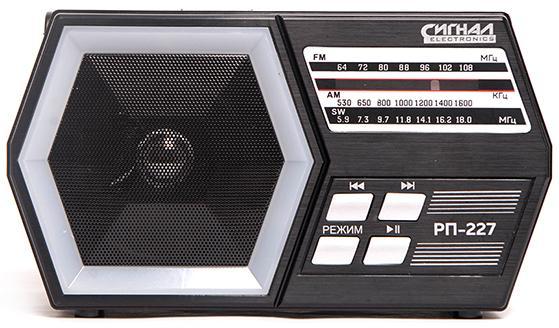 Радиоприемник Сигнал РП-227 черный радиоприемник сигнал electronics рп 227