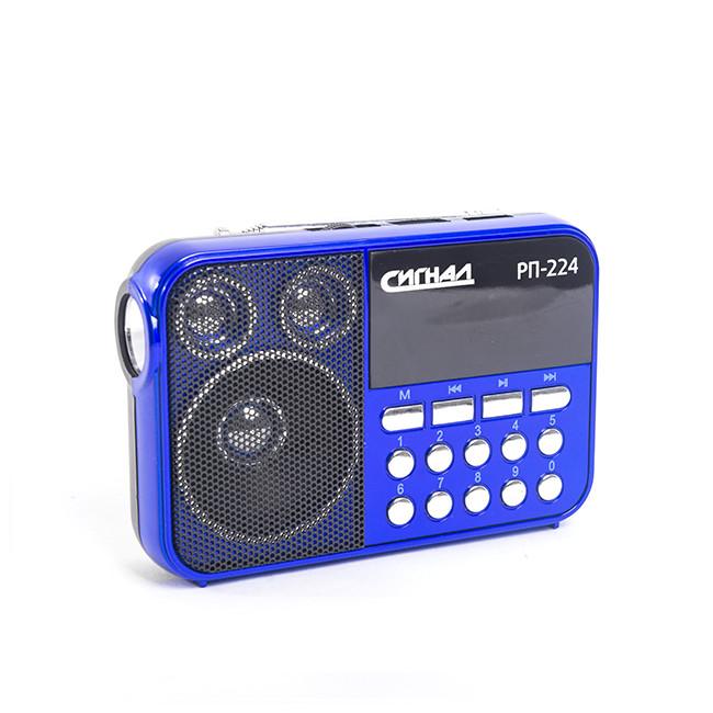 Радиоприемник Сигнал РП-224 черный/синий сигнал electronics рп 308