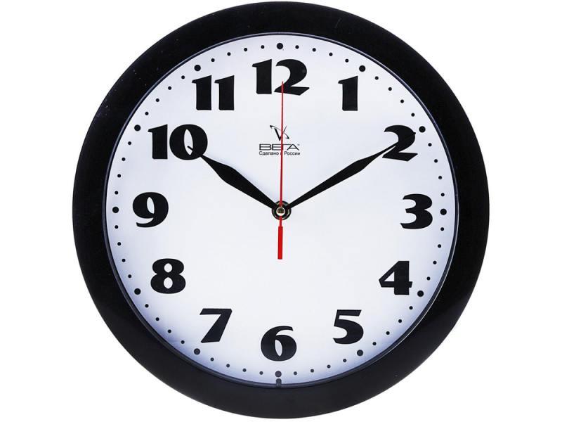 Часы настенные Вега П 1-6/6-45