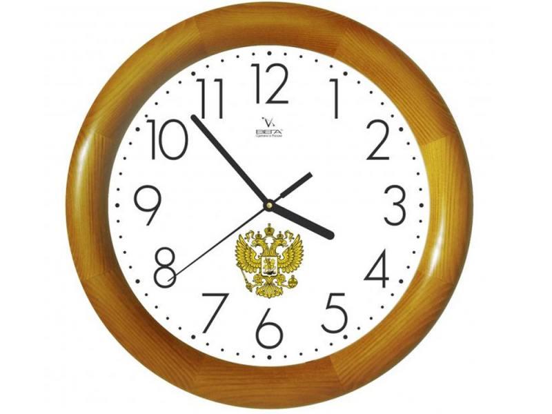 Часы Вега Д 1НД/7-201