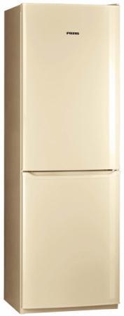 Холодильник Pozis RK FNF-170 бежевый