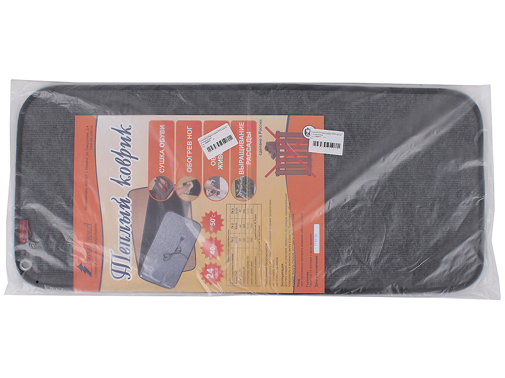Сушилка для обуви коврик ТК-2 серый от OLDI