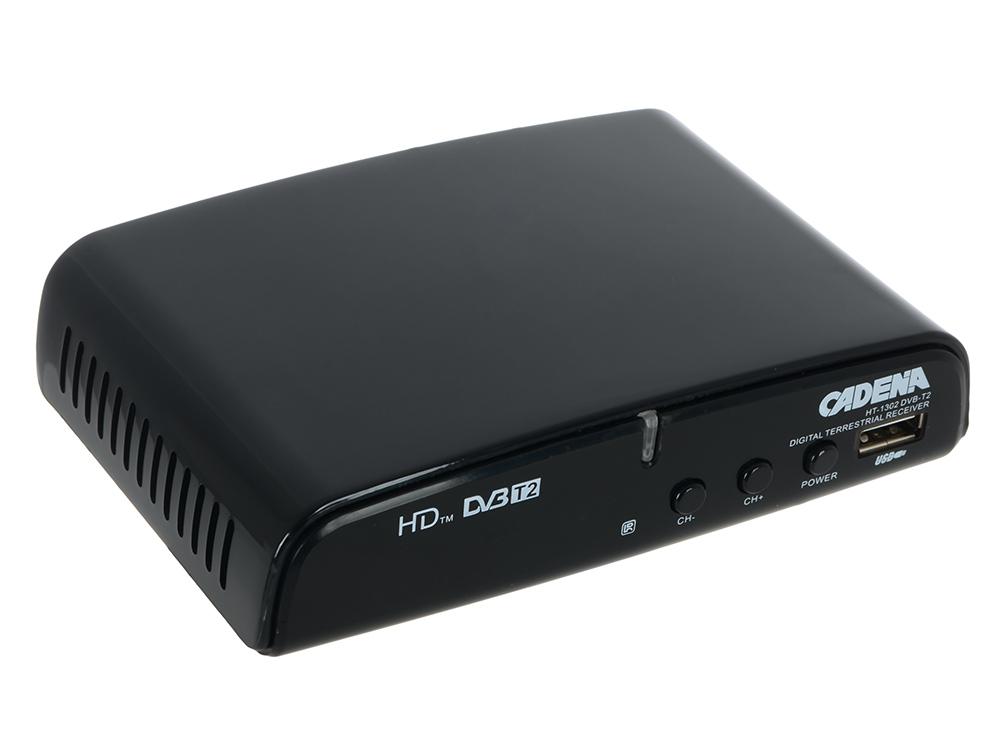 Цифровой телевизионный DVB-T2 ресивер CADENA HT-1302