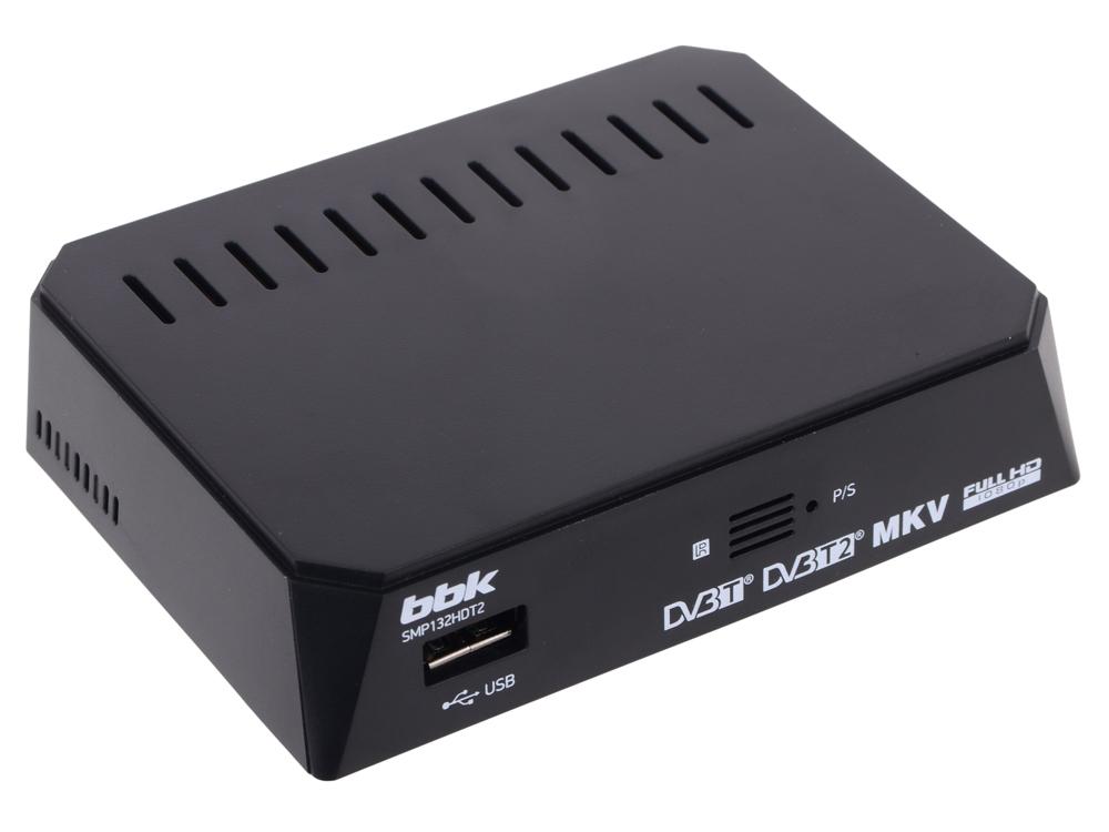 Цифровой телевизионный DVB-T2 ресивер BBK SMP132HDT2 черный bbk smp 132 hdt2 dark grey