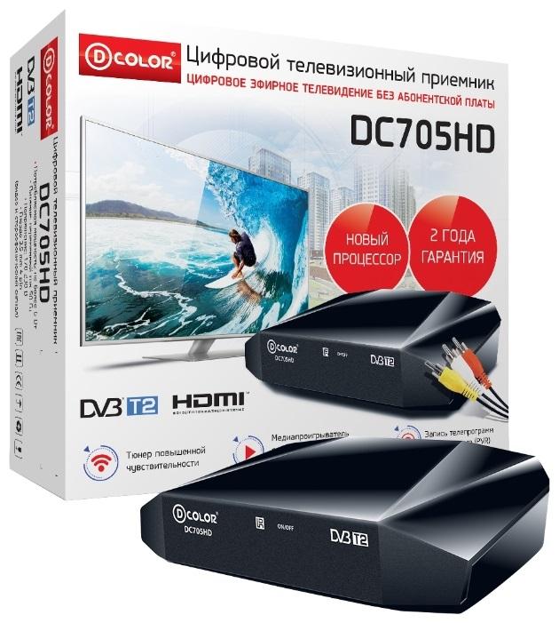 Цифровой телевизионный DVB-T2 ресивер D-Color DC705HD