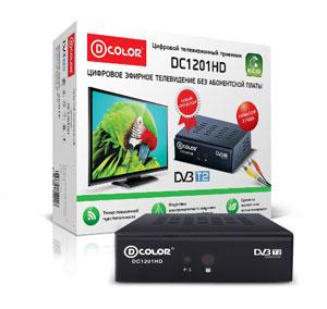 Цифровой телевизионный DVB-T2 ресивер D-Color DC1201HD