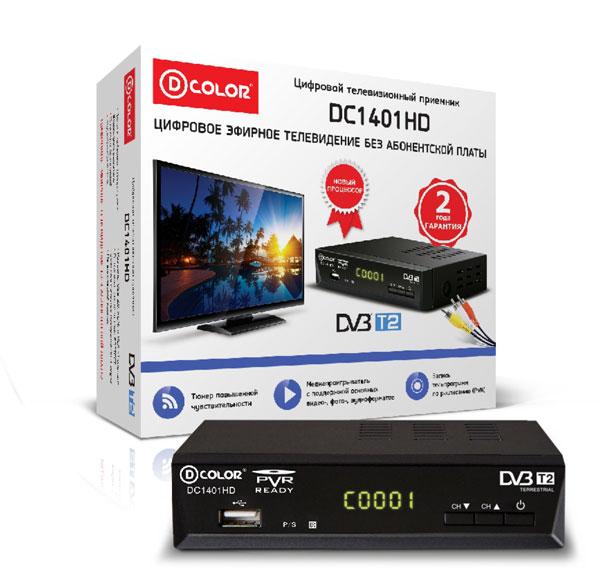 Цифровой телевизионный DVB-T2 ресивер D-Color DC1401HD