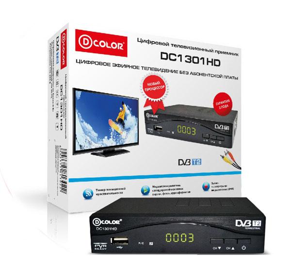 Цифровой телевизионный DVB-T2 ресивер D-Color DC1301HD