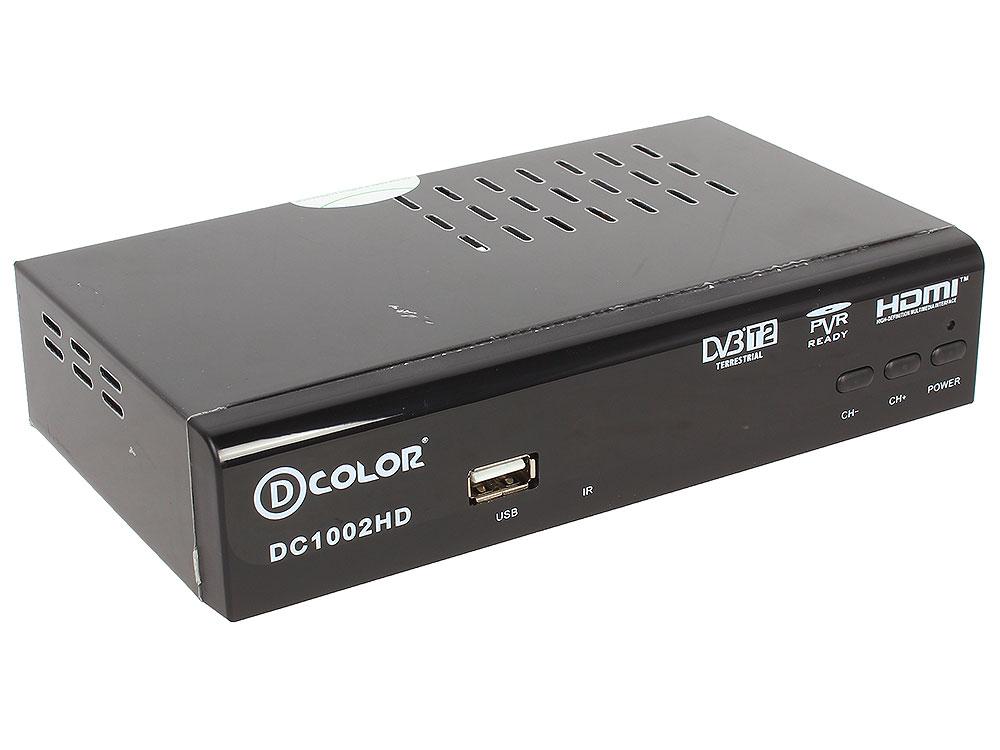 Цифровой телевизионный DVB-T2 ресивер D-Color DC1002HD