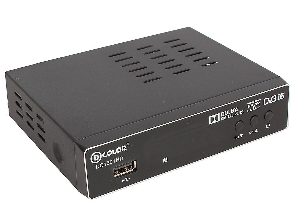 Цифровой телевизионный DVB-T2 ресивер D-Color DC1501HD