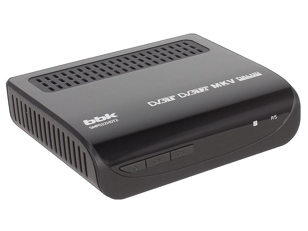 Цифровой телевизионный DVB-T2 ресивер BBK SMP022HDT2 черный ресивер dvb t2 bbk smp145hdt2 черный
