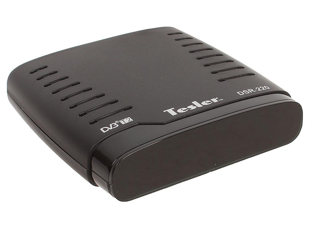 Цифровой телевизионный DVB-T2 ресивер TESLER DSR-220 [DVB-T2/T, HDMI, PVR, TimeShift, телетекст и субтитры, USB(MPEG/MKV/JPEG)] ресивер эфирный цифровой dvb t2 омское по иртыш hd 1080p