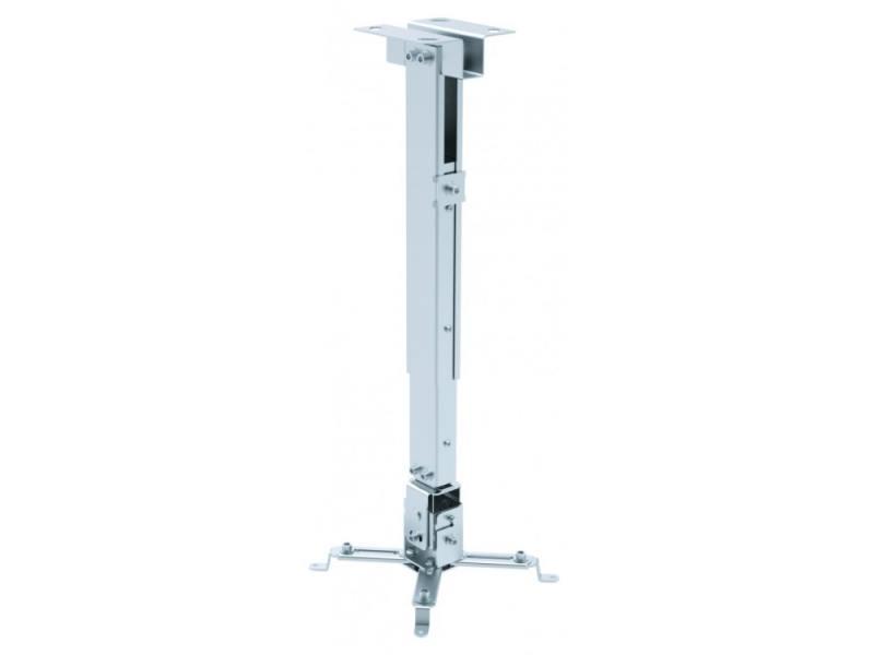 цена на Крепеж Digis DSM-2L потолочный наклон +/- 15° качение +/- 4° поворот до 360° до 20кг