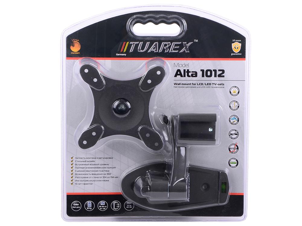 Кронштейн Tuarex ALTA-1012 Grey, 15