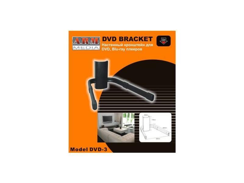 цена на Кронштейн для DVD плееров ARM Media DVD-3 черный максимальная нагрузка 25 кг