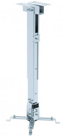 цена на Крепеж Digis DSM-2 потолочный наклон +/- 15° качение +/- 4° поворот до 360° до 20кг