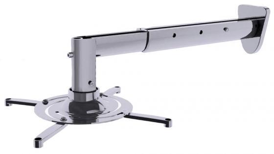 Кронштейн для проектора Cactus CS-VM-PR05BL-AL серебристый макс.10кг настенный и потолочный поворот